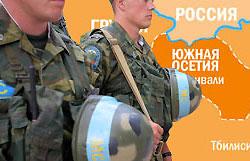 Россия не будет выводить своих миротворцев из Абхазии - Минобороны