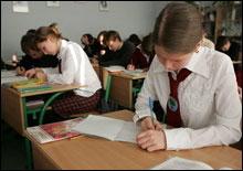 Тест по математике прошли 86% зарегистрированных выпускников