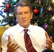 Новорічне привітання президента Віктора Ющенка