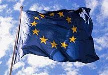 Словения начала председательствовать в ЕС