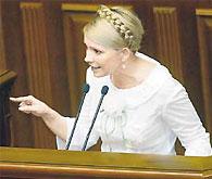 Тимошенко: каждый вкладчик Ощадбанка получит до 1 тыс. грн. наличностью