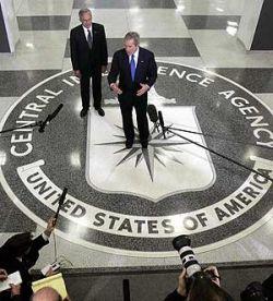 В отношении ЦРУ начато уголовное расследование
