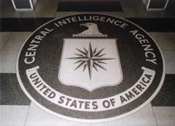 ЦРУ призналось в применении пыток