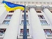 Кабмин сегодня начнет переговоры с Россией для выяснения ситуации вокруг поставок газа в Украину