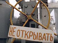 «Газпром» дал время до понедельника. Если нет – отключит газ во вторник
