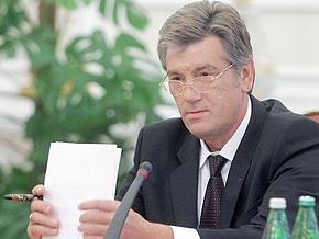 Ющенко попросил у Кабинета министров денег на выборы