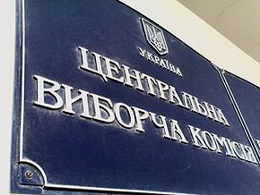 """БЮТ: ЦИК захватили бойцы спецподразделения """"Альфа"""""""
