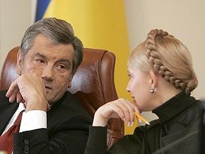 Ющенко заверил, что с Тимошенко не враждует