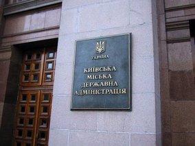 Черновецкий планирует ввести плату за въезд в городские леса