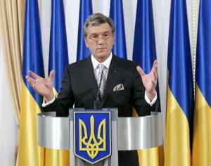 СП: выборы Президента Украины должны состояться 17 января 2010 года