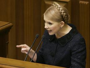 Тимошенко: «Нафтогаз» рассчитается с «Газпромом» ранее установленного срока