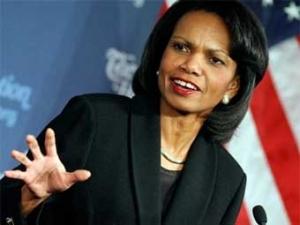 США разработали план урегулирования ситуации в секторе Газа