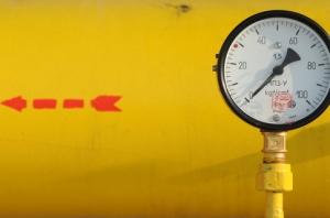 «Нафтогаз» готов к полному прекращению транзита российского газа через Украину
