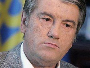 Ющенко ветировал закон об утверждении прожиточного минимума