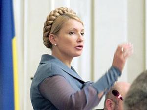 Тимошенко сегодня собирает Кабмин