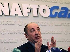 «Нафтогаз»: С начала года «Газпром» задолжал Украине 75 млн кубометров газа