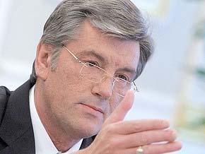 Ющенко отменил распоряжение Черновецкого о тарифах