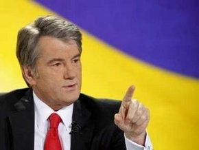 Ющенко обсудил с Качиньским российско-украинский газовый спор