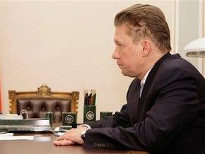 """""""Газпром"""": Украина не дает внятных объяснений отказа пустить российский газ"""