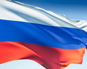 Во Львове сожгли флаг России и пообещали отключить консульству газ
