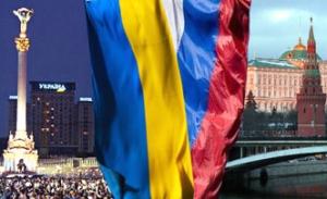 """ЕС предупреждает Москву и Киев о последствиях """"газового"""" конфликта"""