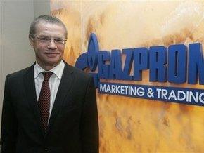 «Газпром» заявляет, что средняя цена на газ для Украины будет меньше $250