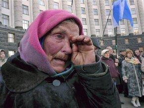 Кредитный союз в Киеве обманул 200 вкладчиков