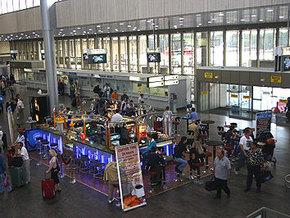 В аэропортах Москвы будут досматривать всех пассажиров, прибывших из Северного Кавказа