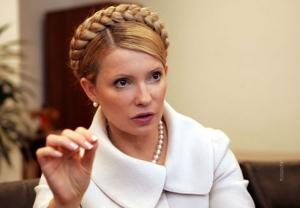 Тимошенко отказалась от импичмента Ющенко