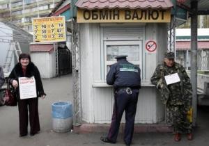 Банкам запретили самостоятельно устанавливать курсы валют