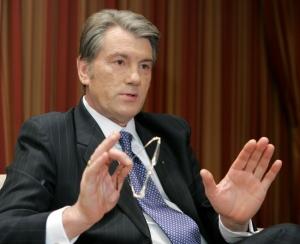 Ющенко: Украина не собирается расторгать газовые соглашения с Россией