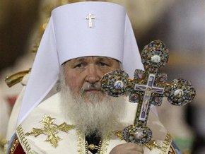 16-й патриарх Московский и всея Руси: биография митрополита Кирилла (видео)