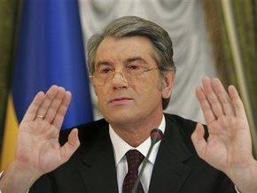 Ющенко: Противостояние вокруг энергетического обеспечения будет только расти