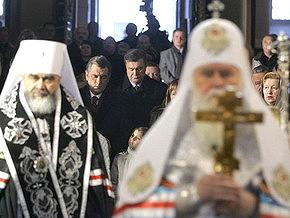 В УПЦ КП ожидают от новоизбранного патриарха РПЦ признания автокефалии УПЦ