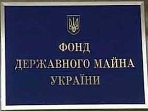 Кабмин повторно назначил и.о. главы ФГИ