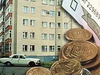Украинцы задолжали за коммунальные услуги уже почти 9 миллиардов гривень