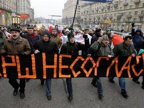 Россия сегодня митингует
