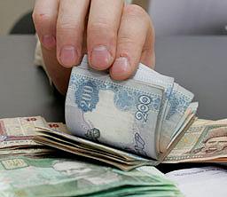 Минтруда заявляет об отсутствии задолженности по заработной плате