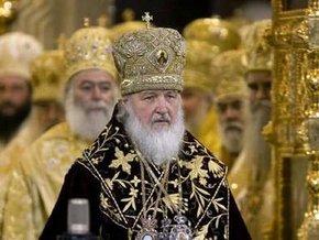 Ющенко поговорил с новым главой РПЦ об объединении украинского православия