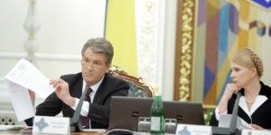Ющенко предлагает Тимошенко дать ему на подпись директивы переговоров о кредите от России