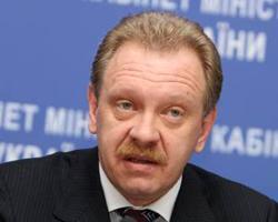 """""""Нафтогаз"""": Дубина не подавал заявление об увольнении"""