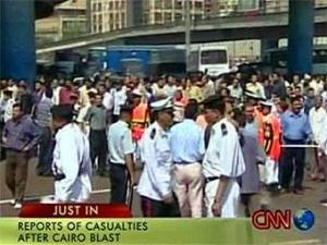 В туристическом районе Каира произошел взрыв
