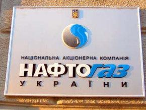 «Нафтогаз» выйдет на межбанк за долларами для «Газпрома»