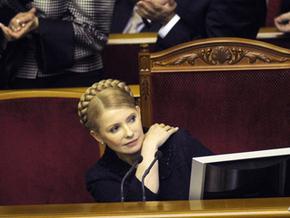 Тимошенко встретилась с фракцией НУНС