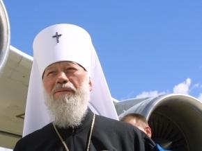 Митрополит Владимир призвал Черновецкого прекратить кощунство