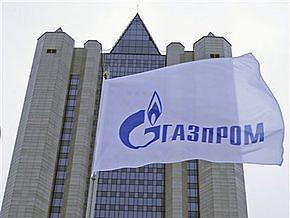 RUE: «Газпром» выступил против Украины в Стокгольмском суде