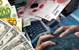 В первом полугодии спад мировой экономики продолжится