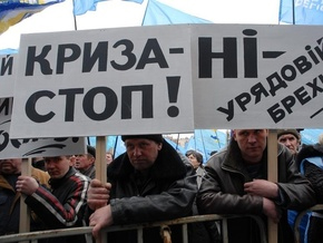 Регионалы устроят акции протеста под окнами Ющенко, Тимошенко и ВР