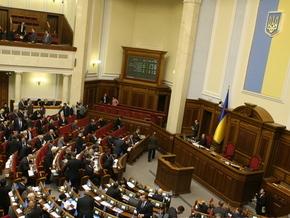Коалиция снова провалила рассмотрение антикризисных законопроектов
