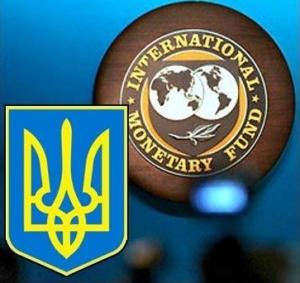 МВФ может выделить для Украины $2,8 млрд